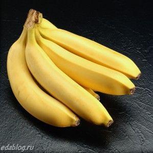 Бананы улучшают настроение!