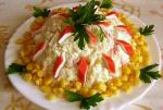 Любимый салат: крабовые палочки, кукуруза, рис