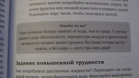 Бретт Блюменталь книга