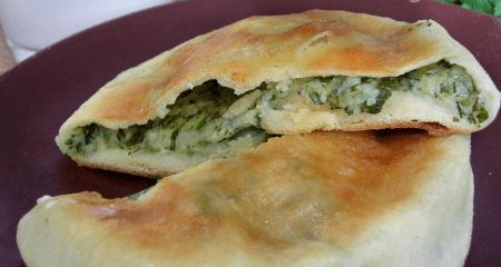 Хачапури с зеленью и творогом