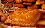 Печем пироги в духовке: пошаговая инструкция